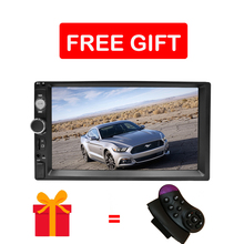 """2 Din Auto Radio Autoradio 2 Din Auto Lettore Multimediale Stereo 7 """"Touch Screen Video MP5 Player Auto Radio macchina Fotografica di sostegno Android"""