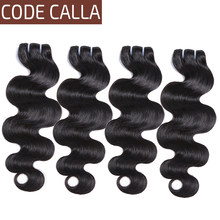 Code Calla 50G/PC Body Wave Pre-Colored Raw Virgin Peruvian Human Hair Extension Bundles Deal Kid's Hairstyle for Little Girl(China)