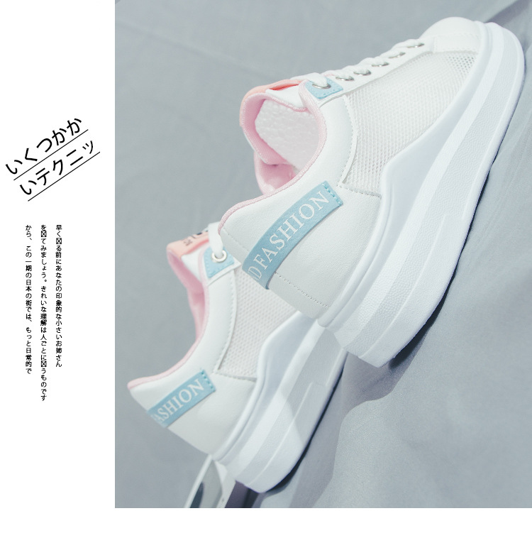 2019 summer new Korean version of the wild student white shoes women's breathable thick soled casual sports shoes white shoes