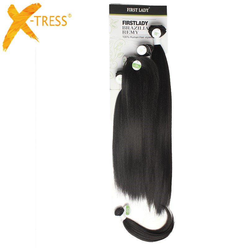 X-TRESS Synthetic Yaki Straight Hair Bundles 4Pcs/Pack 12 14 16 18inches Heat Resistant Hair Weaves With Fringe and Closure