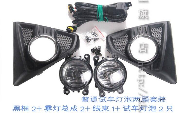 противотуманная фара (с галогеновой лампой) + реле провод + задний противотуманный крышка лампы для Форд Фокус хэтчбек 2009-13