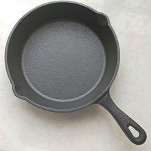 Bruntmor – poêle en fonte pré-assaisonnée, 20cm, à utiliser pour frire, seiner, sauter, cuire et plus encore, à utiliser à l'intérieur ou à l'extérieur (434 – 20)