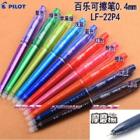 Pilot Ultrafine 0 4mm Erasable Pen Lf 22p4 With Stylus Nib 5pcs Lot Gift