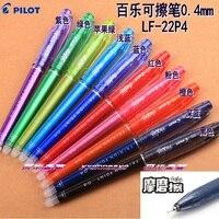Pilot Ultrafine 0 4mm Erasable Pen Lf 22p4 With Stylus Nib 5pcs Lot Gift