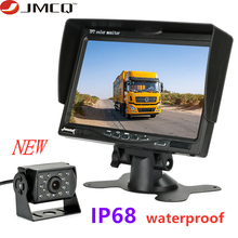 JMCQ 7 Inch Wired Car View Monitor TFT LCD Rear Camera 12-24V for Truck RV Bus Parking Assistance System with Sun Visor