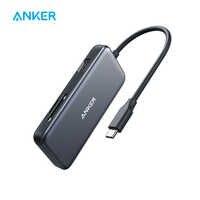 Hub de USB C Anker, adaptateur de