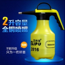 Pneumatic high-pressure  spray kettle watering can gardening small pressure bottle sprayer