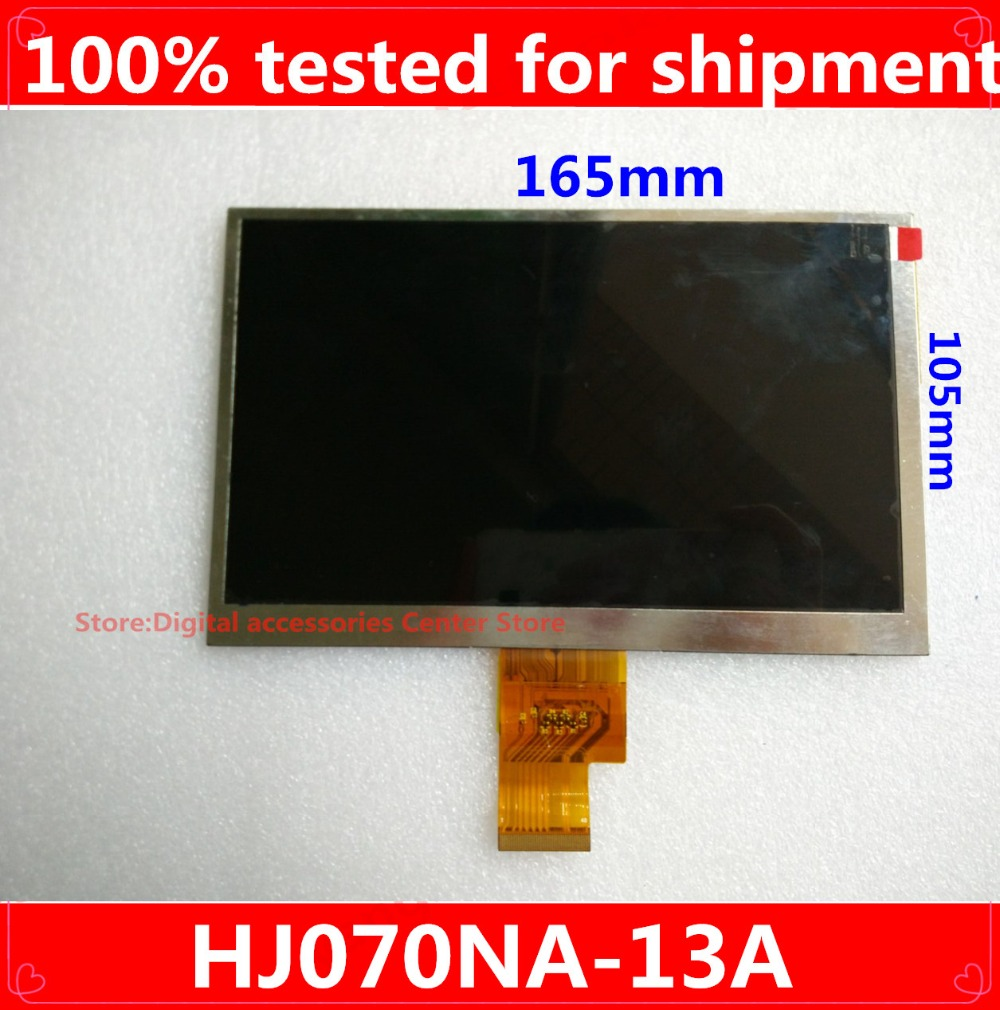 interface adapter 7-inch HJ070NA-13A touch panel