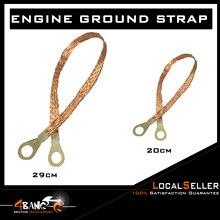 "20cm(8"")* 4+ 30cm(11"")* 4 Automotive Non-automotive Body Frame Firewall Engine Ground Strap"