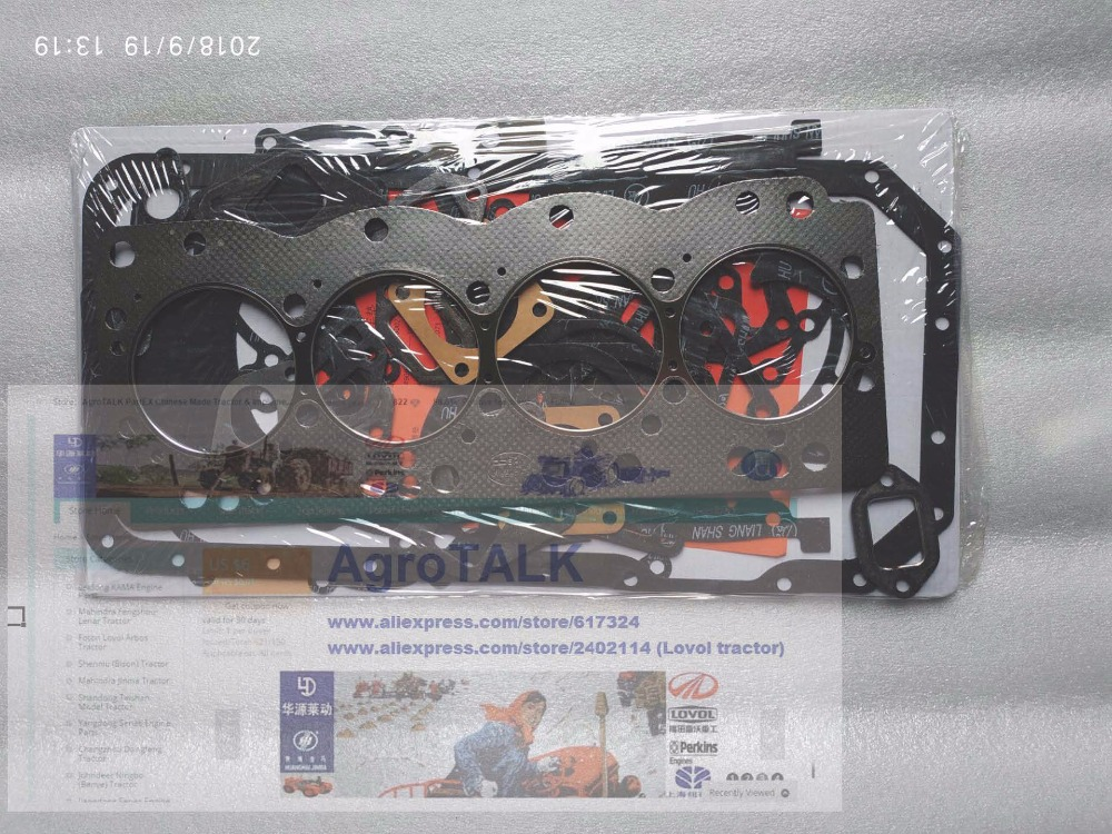 Set of gaskets kit including head gasket for Xinchai 490BPG, part number: