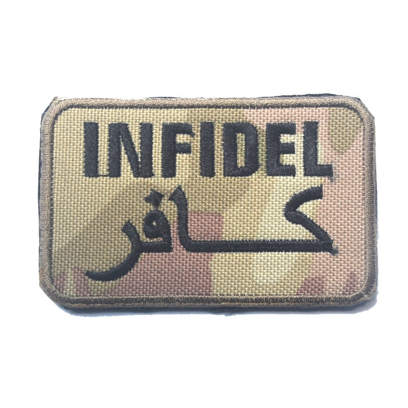 Patch embroidery infidel airsoft black morale navy army military usa tactical