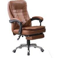 Simples e Confortável Cadeira com Apoio Para Os Pés do Agregado Familiar Sala de Estudo Levantou Da Cadeira Giratória Do Computador Simples Cadeira Patrão Cadeira Reclinável