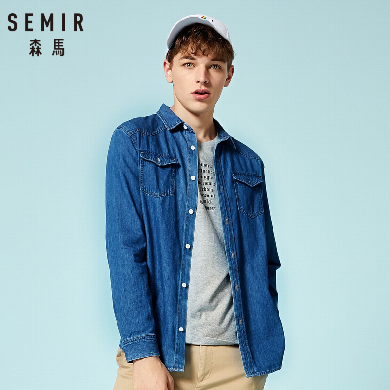 SEMIR Men 100% Cotton Denim Shirt Jacket Jersey Lined With Turn-down Collar Long Sleeve Shirt With Chest Pocket Taperd Waist