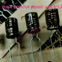 20pcs/50pc Japan original ELNA SILMIC 16v47uf god ARS 8*12 audio super capacitor electrolytic capacitors free shipping