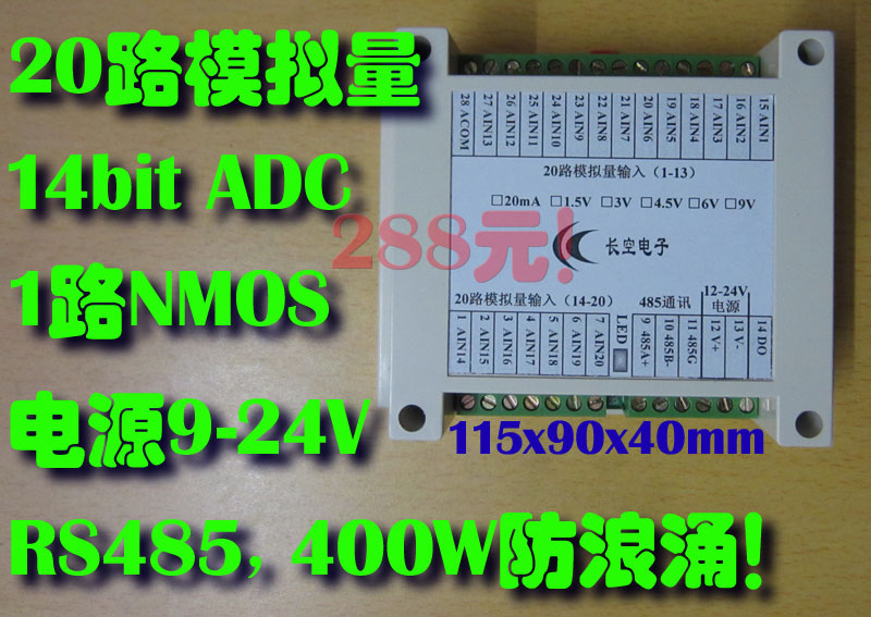 RS485 Acquisition Card Multi-channel 20-channel 14 bit ADC, 4-20 mA Current and Voltage Analog MODBUSRS485 Acquisition Card Multi-channel 20-channel 14 bit ADC, 4-20 mA Current and Voltage Analog MODBUS