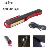 Rechargeable COB LED Flashlight Work Light Strong Magnetic Rotation Hook Pen Flashlight Camping Mini Light Lamp
