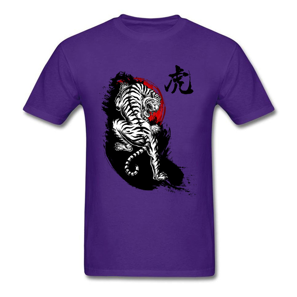 Adult T Shirts Japanese Tiger Design T Shirt Pure Cotton Round Collar Short Sleeve 3D Printed T Shirt Summer/Fall Japanese Tiger purple
