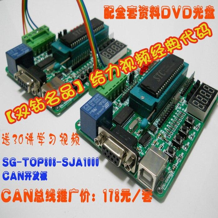 CAN bus development board module SJA1000 CAN development board / learning board / send 30 speak video + DVD easy learning speak french with cdx2
