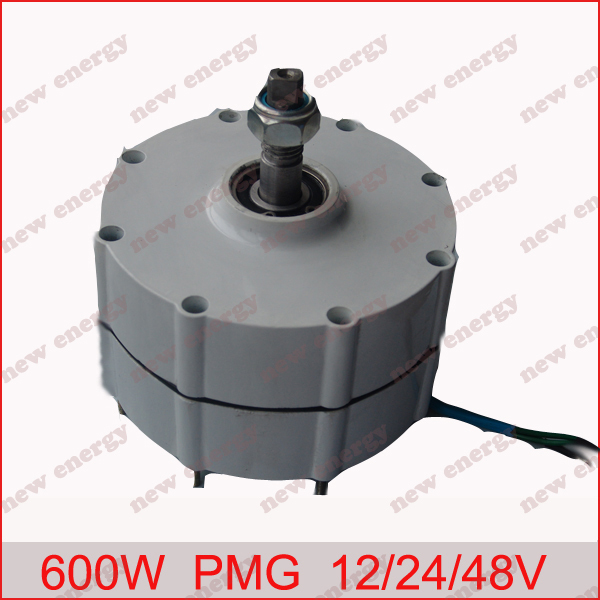 600w 48V low rpm 50HZ  permanent magnet ac alternator + Rectifier ( convert AC to DC) 1000w 200rpm low rpm vertical wind pmg alternator permanent magnet ac alternator