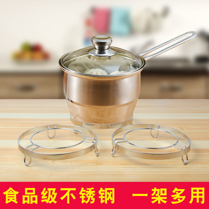 304 Stainless Steel Steamer Round Steamer Rice Cooker Steaming Shelf Pressure Cooker With Bracket High Steamed Food Rack
