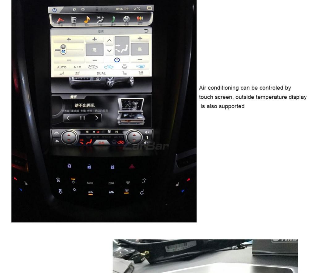 car-dvd-for-srx-installed_06