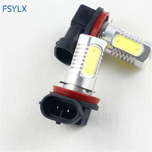 2pcs * 7.5W H11 LED fog light bulb parking lights side signal Car COB Fog headlight Lamp Xenon White