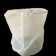 Home Brew 55*50cm  Filter Bag For Craft In All Grain Mash Homebrew Wine Rice Can Be Customized
