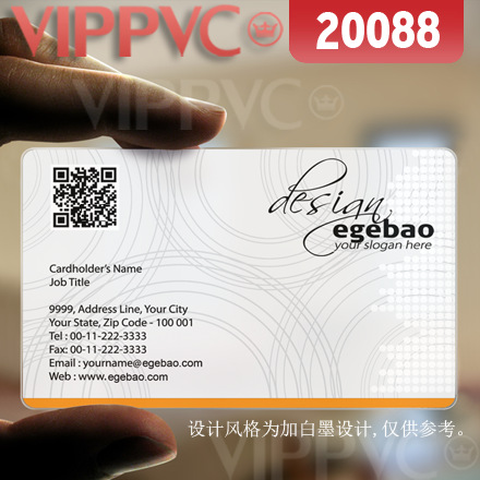 20088 waterproof business cards matte faces transparent card thin 20088 waterproof business cards matte faces transparent card thin 036mm in business cards from office school supplies on aliexpress alibaba group colourmoves