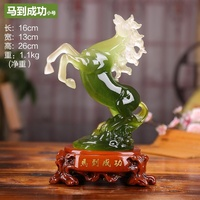 $320 # limited edition #26CM LARGE # 2020 HOME office TOP GOOD handmade art # Lucky Success Feng shui crystal jade HORSE statue