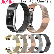 L/S Milan strap for Fitbit Charge 2 Band frontier/classic replacement wrist bracelet smart watch