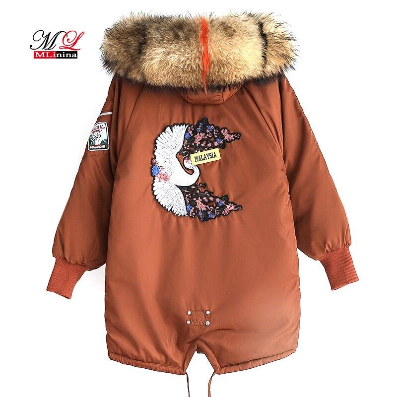 Mlinina женская зимняя куртка большой цвет мех теплое зимнее пальто женский длинный толстый пуховик парка для девочек с капюшоном парка 2018 плю...