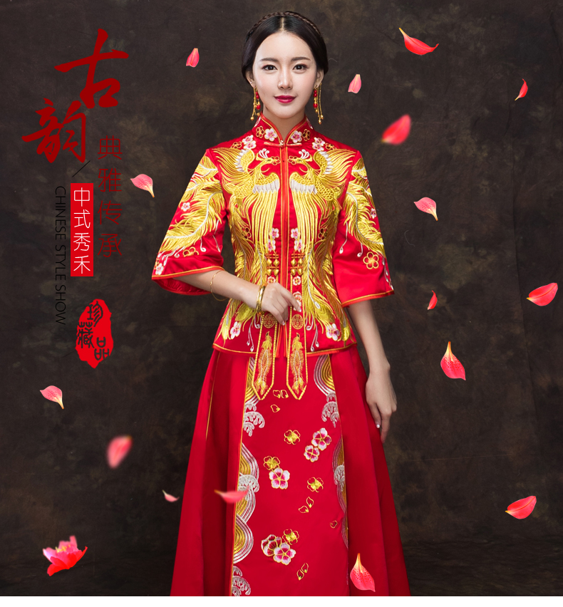 Cheongsam Chinese Women 39 s Wedding Dress QiPao Embroidery Evening Long gown Dress la robe de mariee cheongsam femmes chinoises in Cheongsams from Novelty amp Special Use