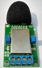 아날로그 수량 소음 측정기 4 20ma 소음 센서 0 5 v 0 10 v 사운드 레벨 데시벨 미터 소음 송신기