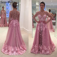SexeMara Long Sleeve Prom Dress With Detachable Train
