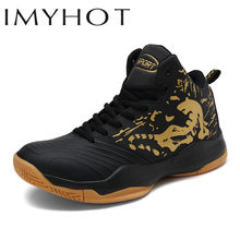 2019 chaussures de Basket-Ball pour hommes Zapatos Hombre Ultra vert Boost Camouflage Basket chaussures unisexe étoile Basket-Ball Basket-Ball balle Super(China)