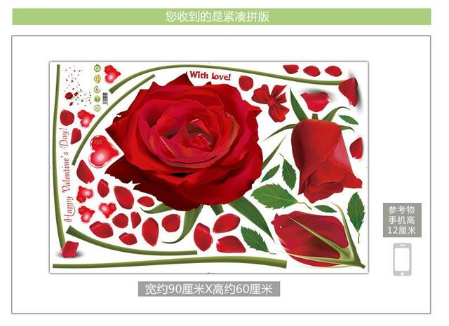 Romantic Red Rose Wall Sticker