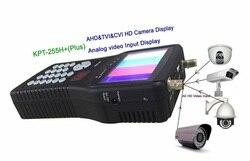 [Oryginalna] kpt-255h plus kpt 255 + sat finder hd test kamera telewizji przemysłowej podświetlenie lcd przycisk 4.3 calowy DVB-S/test sygnału S2 z av usb