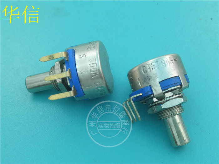 Original new 100 US import Gold-plated foot 300K import single potentiometer bend inside SWITCH
