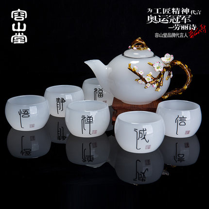 Jade porcelain white porcelain tea sets enamel color teapot set with pot wood base gift packaging - 1