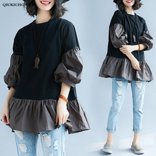 Round Neck Seven Lantern Sleeve Women Blouse Plus Size Ruffle Baby Doll Shirts Contrast Color Ladies Peplum Tops blusas femme contrast ruffle neck and bell cuff jumper