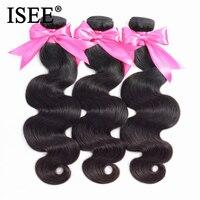 ISEE HAIR Peruvian Body Wave Human Hair Bundles 100% Remy Hair Extension Natural Color Can Buy 1/ 3/ 4 Bundles Hair Weaves