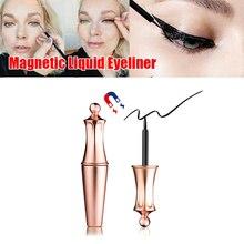 Магнитная подводка для глаз жидкая водостойкая гладкая подводка для глаз розовое золото Макияж Косметика легко носить быстросохнущая жидкая подводка для глаз TSLM1