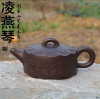 The teapot teapot Ling Yanqin Every dog has his day of national technology division system 130 ml of purple clay ore