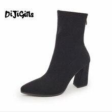 DiJiGirls moutons daim bottines mode bout carré talon épais femmes bottes à talons hauts sexy bottes nues