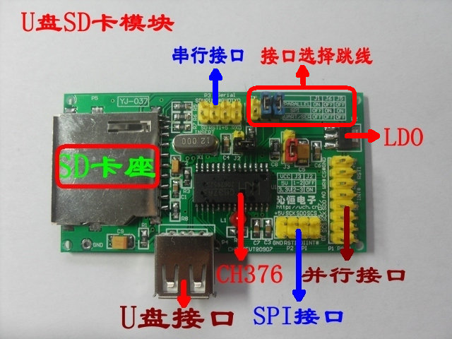 U Disk Sd Card Read And Write Module Ch376 Parallel Port Spi Uart