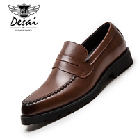 Men's Luxury Causal Shoes Men Leather Loafers Moccasins Male Fashion Business Leather Boat Shoe High Quality Adult Footwear