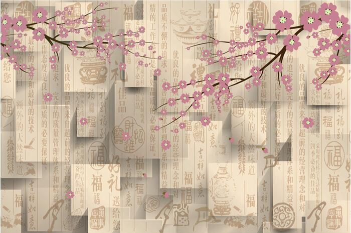 3d room wallpaper custom mural non woven wall sticker chinese style