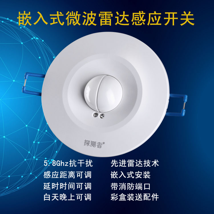 Japanese Explorer Embedded Microwave Induction Switch Radar Human Induced Delay Switch AC220 vinclozolin induced reproductive toxicity in male rats