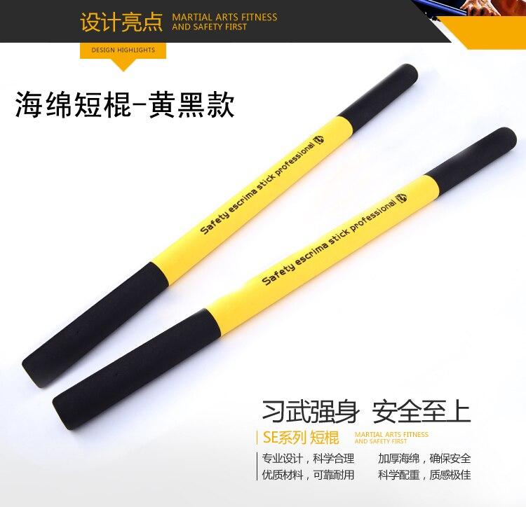 Martial Arts Armory Foam Padded Training Escrima Stick