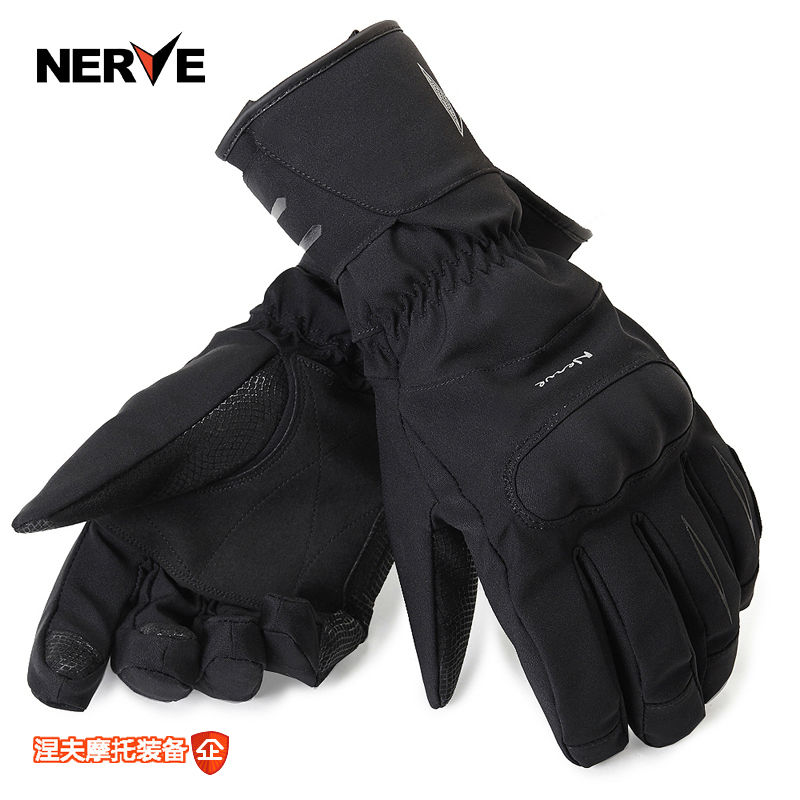 NERVE Motorcycle riding gloves stretch anti - drop racing gloves long section 100% waterproof gloves winter warm windproof glove